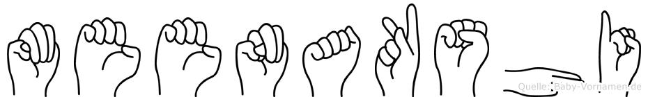 Meenakshi im Fingeralphabet der Deutschen Gebärdensprache