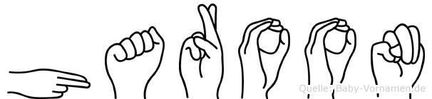 Haroon im Fingeralphabet der Deutschen Gebärdensprache