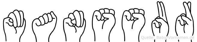 Manssur im Fingeralphabet der Deutschen Gebärdensprache