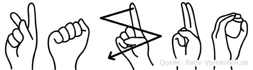 Kazuo im Fingeralphabet der Deutschen Gebärdensprache