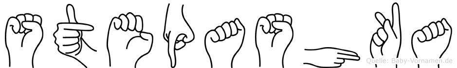 Stepashka im Fingeralphabet der Deutschen Gebärdensprache