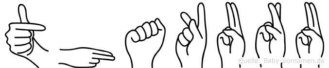 Thakuru in Fingersprache für Gehörlose