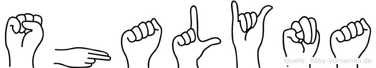 Shalyna in Fingersprache für Gehörlose