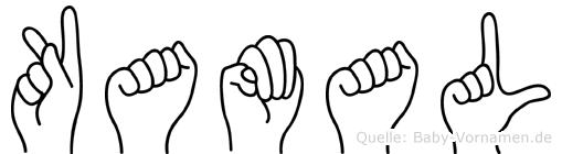Kamal im Fingeralphabet der Deutschen Gebärdensprache