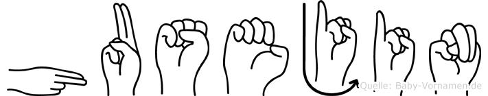Husejin im Fingeralphabet der Deutschen Gebärdensprache