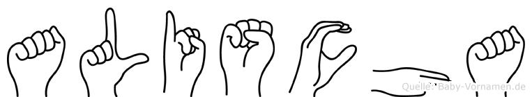 Alischa in Fingersprache für Gehörlose