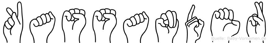 Kassander in Fingersprache für Gehörlose