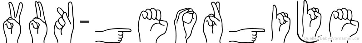 Vuk-Georgije im Fingeralphabet der Deutschen Gebärdensprache
