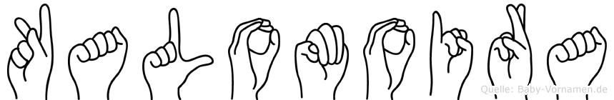 Kalomoira in Fingersprache für Gehörlose