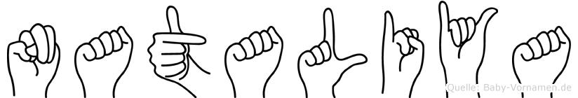 Nataliya in Fingersprache für Gehörlose