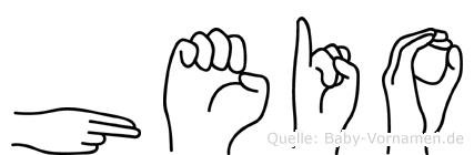 Heio in Fingersprache für Gehörlose