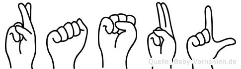 Rasul in Fingersprache für Gehörlose