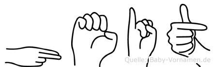 Heit in Fingersprache für Gehörlose