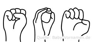 Soe in Fingersprache für Gehörlose