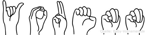 Youenn im Fingeralphabet der Deutschen Gebärdensprache