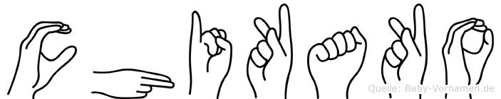 Chikako im Fingeralphabet der Deutschen Gebärdensprache