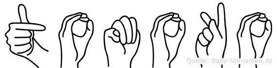 Tomoko in Fingersprache für Gehörlose