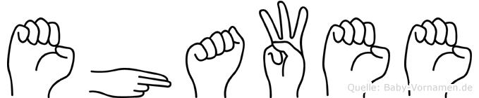 Ehawee in Fingersprache für Gehörlose