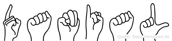 Danial in Fingersprache für Gehörlose