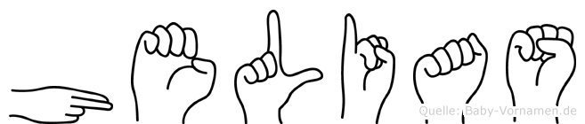 Helias im Fingeralphabet der Deutschen Gebärdensprache