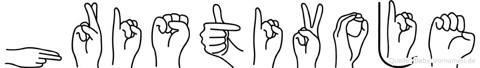 Hristivoje in Fingersprache für Gehörlose