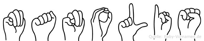 Manolis im Fingeralphabet der Deutschen Gebärdensprache