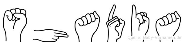Shadia in Fingersprache für Gehörlose