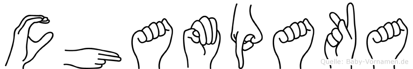 Champaka im Fingeralphabet der Deutschen Gebärdensprache