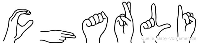 Charli im Fingeralphabet der Deutschen Gebärdensprache