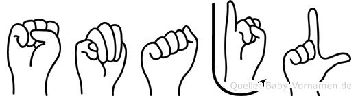 Smajl in Fingersprache für Gehörlose