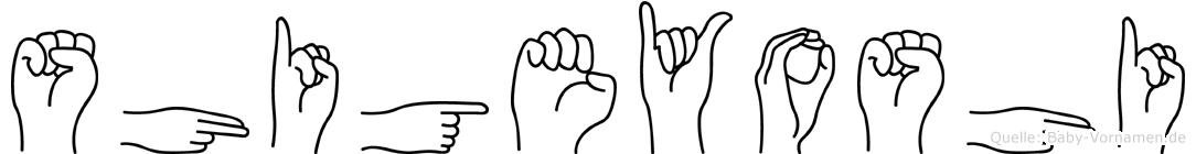 Shigeyoshi in Fingersprache für Gehörlose