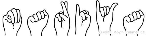 Mariya im Fingeralphabet der Deutschen Gebärdensprache