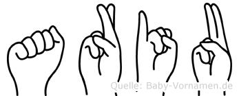 Ariu im Fingeralphabet der Deutschen Gebärdensprache