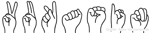Vukasin in Fingersprache für Gehörlose