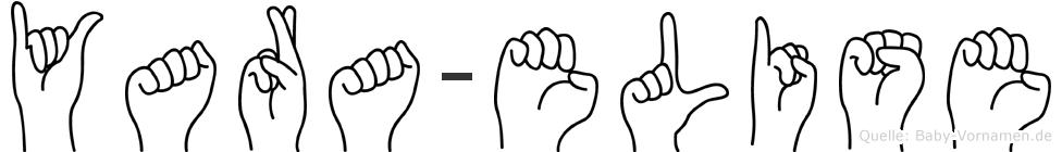 Yara-Elise im Fingeralphabet der Deutschen Gebärdensprache