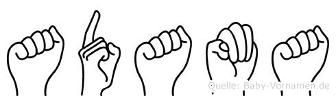 Adama in Fingersprache für Gehörlose