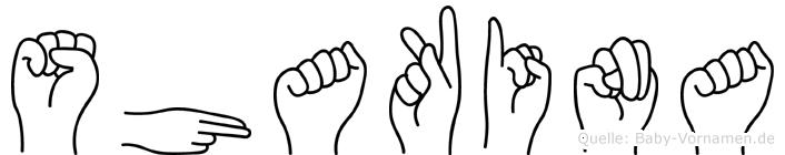 Shakina in Fingersprache für Gehörlose