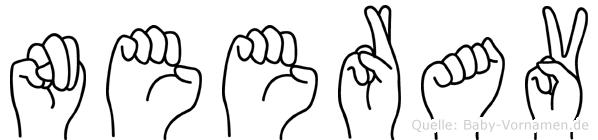 Neerav im Fingeralphabet der Deutschen Gebärdensprache