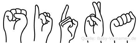 Sidra in Fingersprache für Gehörlose