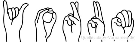 Yorum im Fingeralphabet der Deutschen Gebärdensprache