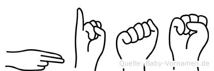 Hias im Fingeralphabet der Deutschen Gebärdensprache