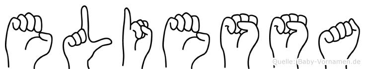Eliessa in Fingersprache für Gehörlose