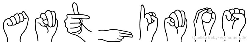 Anthimos in Fingersprache für Gehörlose