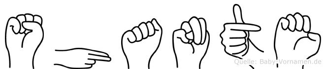 Shante in Fingersprache für Gehörlose