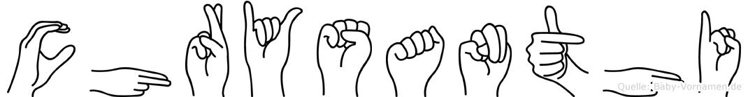 Chrysanthi im Fingeralphabet der Deutschen Gebärdensprache