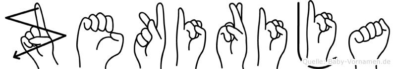 Zekirija in Fingersprache für Gehörlose