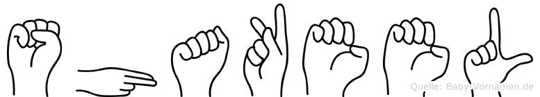 Shakeel in Fingersprache für Gehörlose
