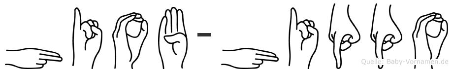 Hiob-Hippo im Fingeralphabet der Deutschen Gebärdensprache