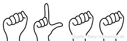 Alaa in Fingersprache für Gehörlose