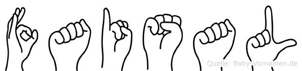 Faisal im Fingeralphabet der Deutschen Gebärdensprache